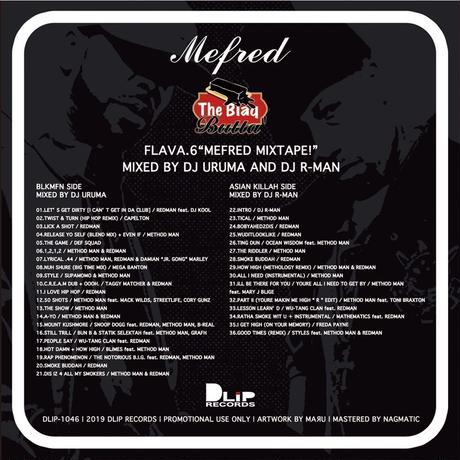 【The Blaq Butta' #006】「MEFRED」 Mixed by DJ URUMA & DJ R-MAN