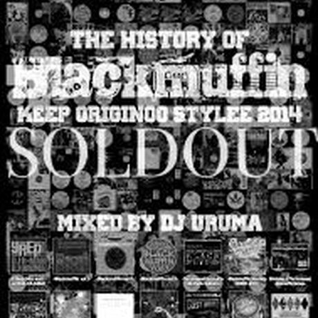 "DJ URUMA ""THE HISTORY OF BLACKMUFFIN"" POSTER"