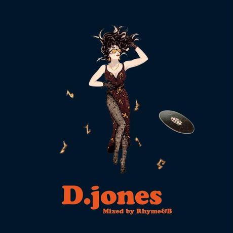 """""""D.jones"""" Original A2 Poster SET"""