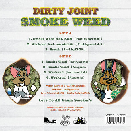 DIRTY JOINT / Smoke Weed [12inch EP]