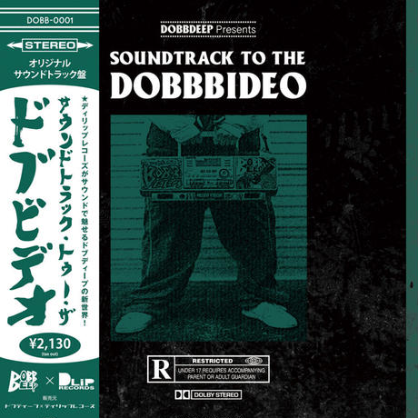 SOUNDTRACK TO THE DOBB BIDEO [CD]