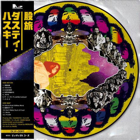 DUSTY HUSKY / 股旅 [LP]
