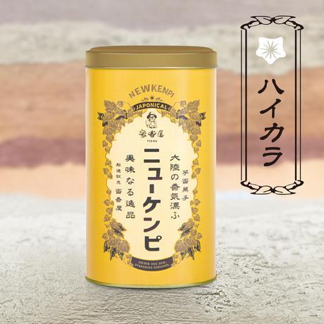 ニューケンピ   缶入り《ハイカラ》
