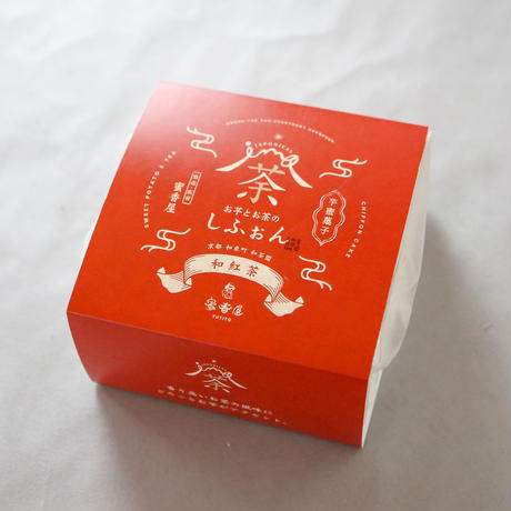 お芋とお茶のしふぉん 【和紅茶】