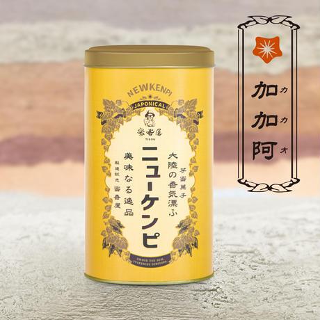 ニューケンピ   缶入り《加加阿(カカオ)》
