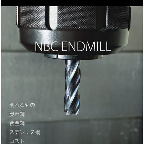 NBCエンドミル 汎用超硬エンドミル 4枚刃 φ12