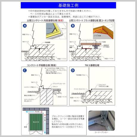 【 METAL SHEDS メタルシェッド TM2 】 デザイン倉庫 収納 バイク 収納 車庫 GA-417 ( D60TM20G )