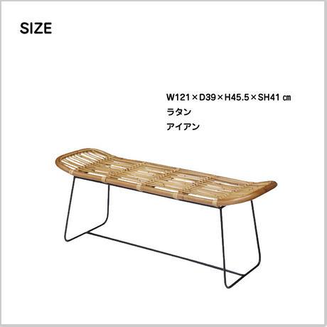 椅子 チェア【Azumaya 東谷】ベンチ ラタン アイアン インテリア オブジェ ディスプレイ カフェ 台 AZ2-12 ( TTF-923 )