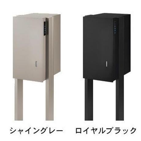 スマートエクステリア リンクスボックス ポールセット (全2色)【ポール建て用】