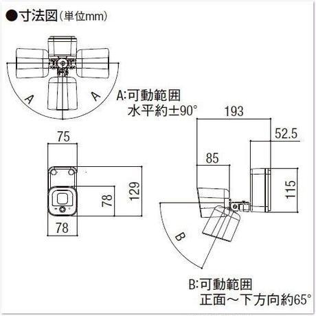 スマートエクステリア ホームネットワークシステム 【直結端子付】屋外・カーポートカメラ