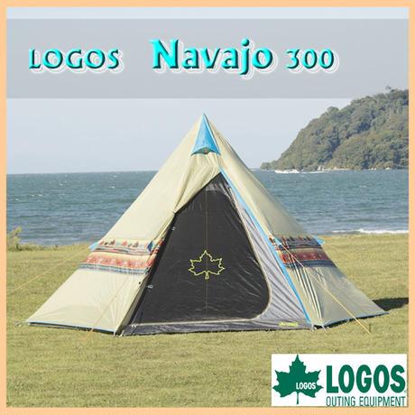 【LOGOS ロゴス】Navajo ナバホ Tepee 300 テント ティピー キャンプ アウトドア GA-320