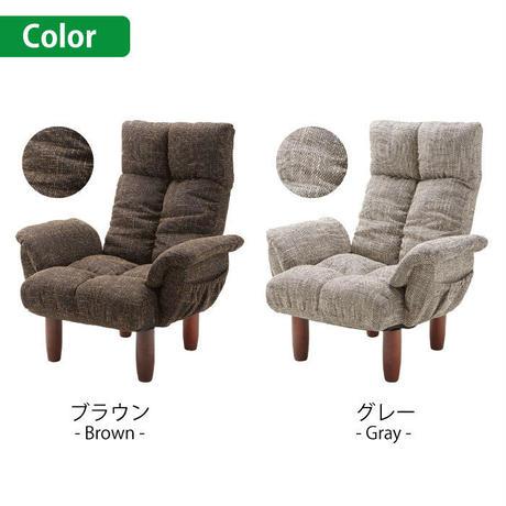 椅子 チェア【Azumaya 東谷】リクライニング 脚付 パーソナルチェア リラックス 全2色 折りたたみ 1人用チェア ソファ 仮眠 インテリア 贈り物 AZ 【 RKC-39 】