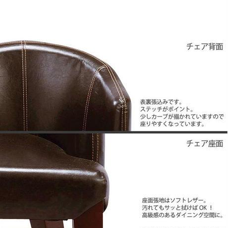 椅子 チェア 【東谷  Azumaya】 ダイニングチェア ソフトレザー インテリア 家具 サロン  一人掛け 全4色 待合 ディスプレイ カフェ AZ ( HOC-55 )