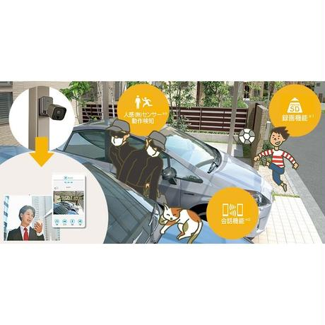 スマートエクステリア ホームネットワークシステム 屋外・カーポートカメラset【照明なし】