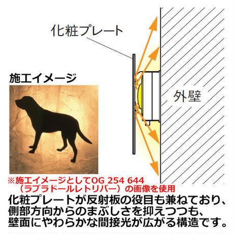【LED  デコウォールライト エス】 フレンチブルドッグ 【GYOG254 646】YT-206