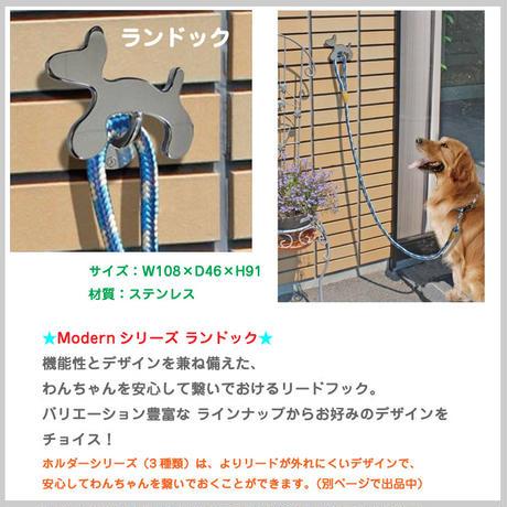 リードフック 犬 ドッグ シャワー ホルダー 繋ぐ 紐 ステンレス 玄関 ランドック お店 カフェ シャンプー nikko ニッコー NK-92(Modern)