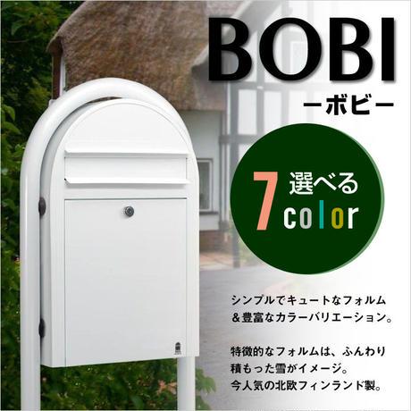 POST 【 BOBI ボビ 】 フィンランド製 郵便 ポスト 前入れ前出し 【 全7色 】 GA-33