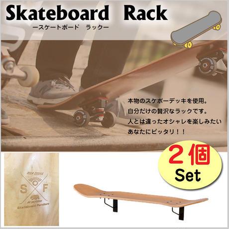 壁掛け ラック 棚【Azumaya 東谷】スケートボード型 木製 2個セット 壁面 インテリア ガレージ ディスプレイ AZ24-57 ( SF-202NA )