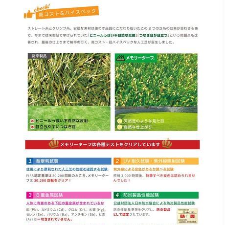 人工芝【 Memory Turf メモリーターフ 】形状記憶 リアル 人工芝ロール 2m × 5m ベランダ 庭 高品質 日本製YT-P302