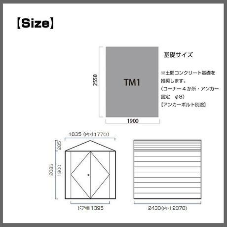 オプション≪ TM1用 ≫【 METAL  SHEDS メタルシェッド 】 ウッドフロア 物置 屋外収納 敷板 GA-416