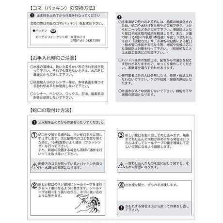 蛇口 お得 な 3点セット【 ユニソン 】プレーンフォーセット スタンダード (全2色) MYT-P305