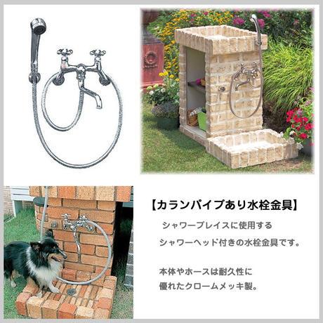 シャワーヘッド付水栓金具 カランパイプあり ペット ガーデン シャンプー 水浴び 水道 水回り nikko ニッコー NK-76(PF-S4-M)