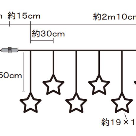 イルミネーション ディスプレイ 飾り 照明 ライティング クリスマス  LEDスターつらら8連【LDCM072】CR-78