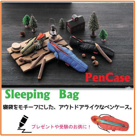 【PEN CASE ペンケース】寝袋型 筆記用具 収納(全4色)ST