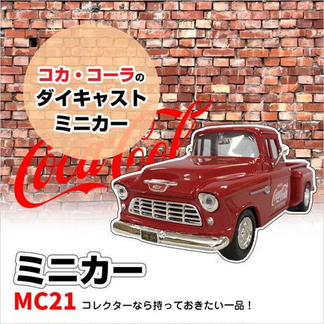 ダイキャストミニカー コカコーラ コカ・コーラ ミニカー アメリカ ガレージ コレクション Motor City Classics ( PJ - MC21 )