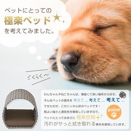 わんにゃんラタン 犬用 猫用 ベッド