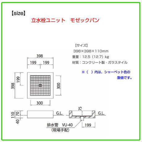 【 LANDEX ランデックス 】モゼックパン ガーデンパン(全6色)MLA-99