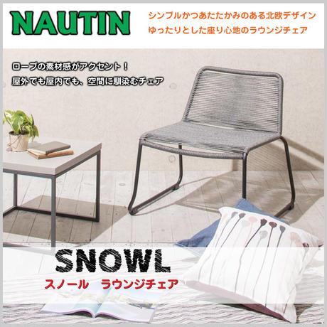 チェア 椅子 ロープ ガーデンファニチャー ゆったり ノイジン スノールラウンジチェア スチール テラス 庭 ベランダ モダン ディスプレイ 商業施設 インテリア  TK-1229(TRD-09C)