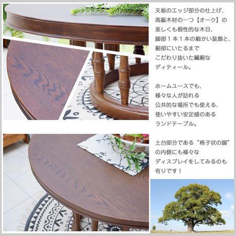 ラウンドテーブル 円形 丸 テーブル 天然木 オーク 木製 インテリア 家具 テラス ディスプレイ お店 東谷 Azumaya AZ ( VET-590 )