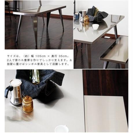 椅子 ベンチ【Azumaya 東谷】ステンレス チェア インテリア モダン 家具 シンプル ディスプレイ ショップ お店 AZ ( STN-333 )