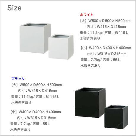 【ファイバーストーン】エカール キューブポット (小)【全2色】TK-P1233
