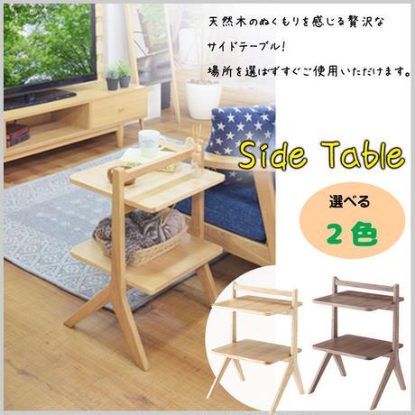 サイドテーブル【東谷 Azumaya】天然木 収納 テーブル 棚 インテリア 家具 木製 全2色 持ち運び キッチン 寝室 AZ3-86(HOT-722)