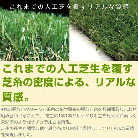 人工芝 40mm 2m × 10m Kターフ Kturf 防炎 安心 高品質 芝生 屋内 屋外 ベランダ テラス 庭 ML-p210