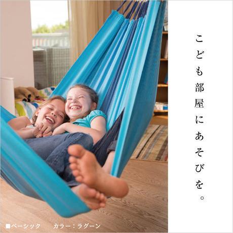 ユラリーノ ベーシック用 ダブル用 オプション オンリーワン ハンモック hammock 屋外 屋内 ベランピング キャンプ バーベキュー グランピング アウトドア ( OO-G13-222 )