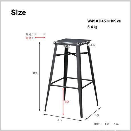 ハイスツール グラファイト スチール 椅子 チェア ディスプレイ インテリア 家具 スタイリッシュ 東谷 Azumzya AZ ( GRP-335 )