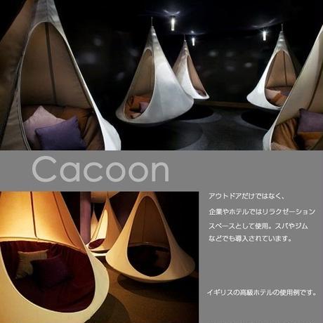 【 CACOON カクーン】 ツリーループ付 カクーン アウトドア つり下げテント ( 全3種類 ) GA-370