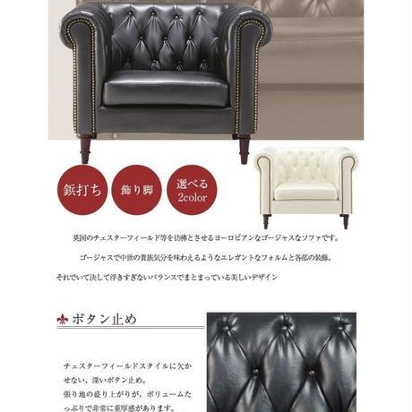 ソファ【Azumaya 東谷】フェリーニ 1人掛 椅子 ソフトレザー 全2色 インテリア 豪華 チェア ディスプレイ スタジオ AZ ( GS-339 )