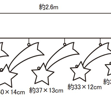 イルミネーション ディスプレイ 飾り 照明 ライティング クリスマス  LED流れ星8連 【 LDCM054 】 CR-80