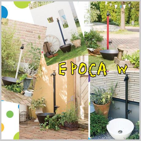 水栓柱 水道 2口 エポカW 全4色 レトロ スリム 360° シンプル 庭 水回り 立水栓 ガーデン OOG12-75(TK3-SEW)