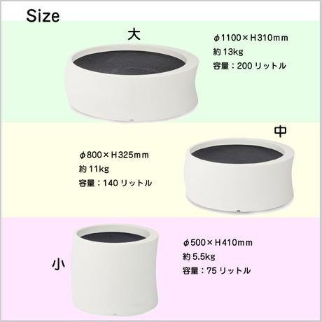 【カーブプランター】FRP ホワイト 【中】TK-P1245