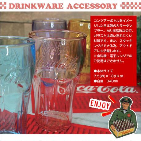 カラータンブラー コップ コカコーラ スタッキング ガレージ アウトドア 全5色 日本製 樹脂 ( PJ-CR )