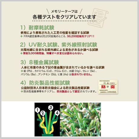 無料 人工芝 カットサンプル セット 7種類 クローバーターフ Kターフ メモリーターフ 見本 比べる お試し 庭 ベランダ