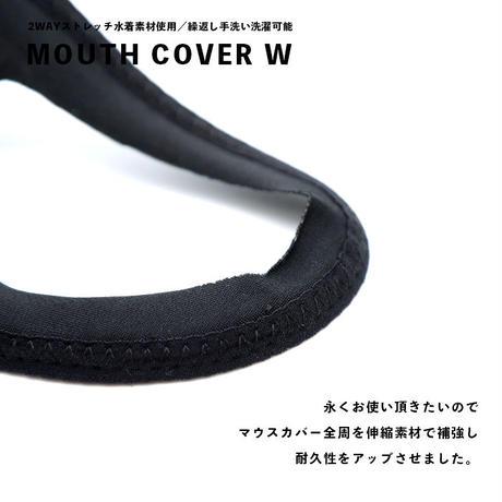 2WAYストレッチ水着素材使用。洗って繰り返し使える。『MOUTH COVER W(マウスカバーダブル)』5枚セット