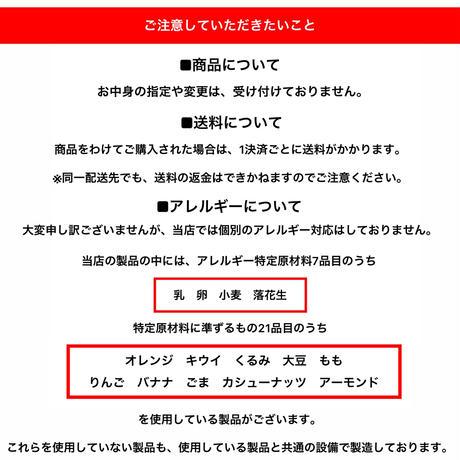 【10/1(金)〜配送予定】健美腸 FINE SWEETS お楽しみセット