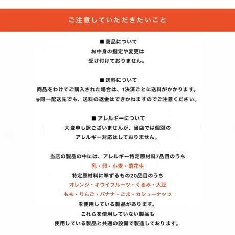 【8/6(金)〜配送予定】健美腸  FINE SWEETS Aセット