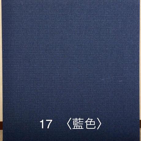 DAIKEN 高級和紙畳 健やかおもて 置き畳(83㎝×83㎝厚さ15㎜) 4枚セット